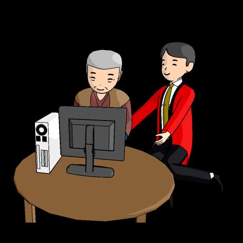 ちゃぶ台とパソコン